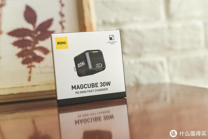 OEM的降维打击,充电领域的老玩家新品牌Aohi首发新品MagCube 30W上手评测