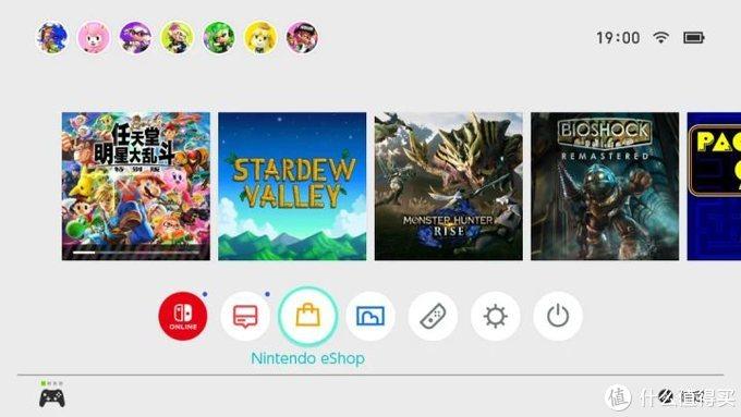 ▲选择屏幕下方菜单中的「Nintendo eShop」
