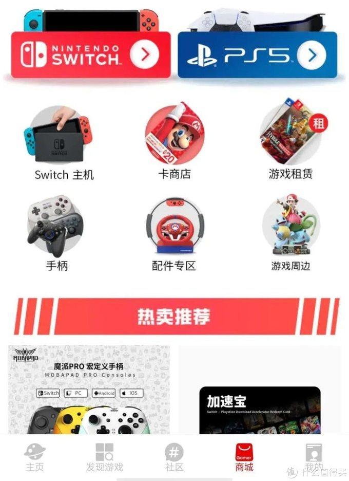 Switch游戏全网最低价格购买攻略,Jump App教你史低价买到《动森》《怪猎 RISE》!