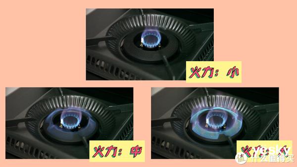 蒸烤加持让烹饪更全能 蓝炬星R6S集成灶评测
