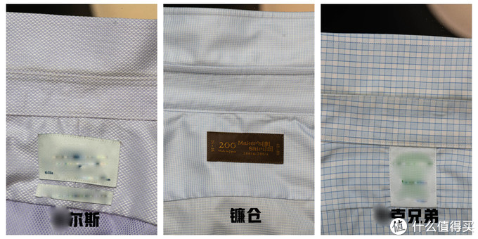 BB、CT以及镰仓衬衫,为何我最终选择了它?
