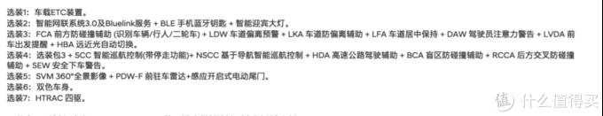 """亮点不止于""""大"""" 北京现代第五代途胜L应该怎么选?"""