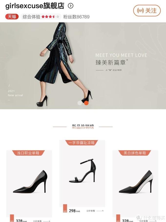 关于高跟鞋的小知识/八款平价又好看的高跟鞋分享