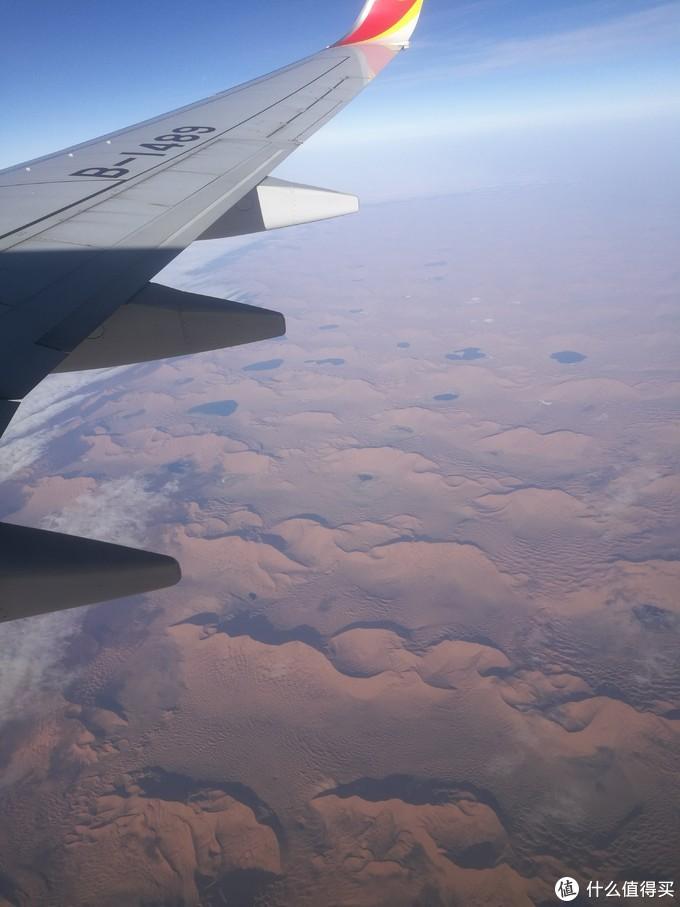 从飞机上再看一眼新疆