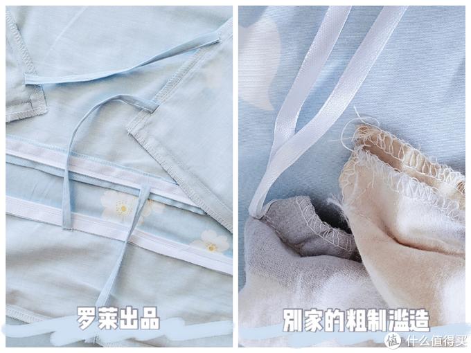 家居轻测评 篇九:春眠不觉晓,床品要选好~罗莱梦幻樱色四件套使用报告