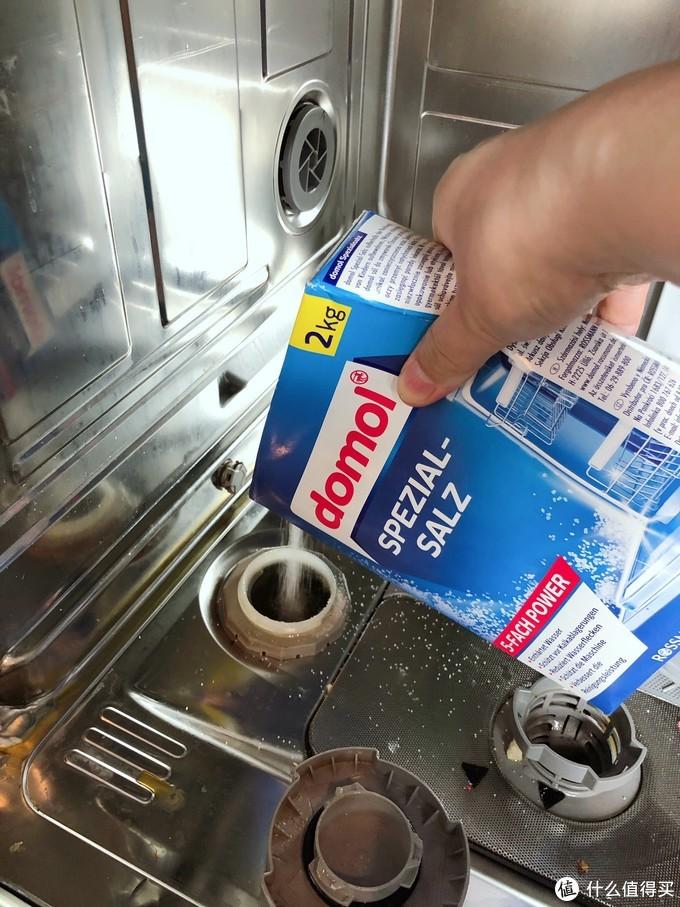 domol洗碗机专用盐,洗碗机盐怎么用?