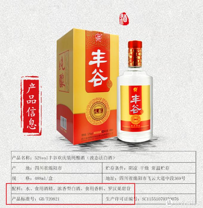 四川八大白酒品牌,有哪些作为口粮酒值得一试