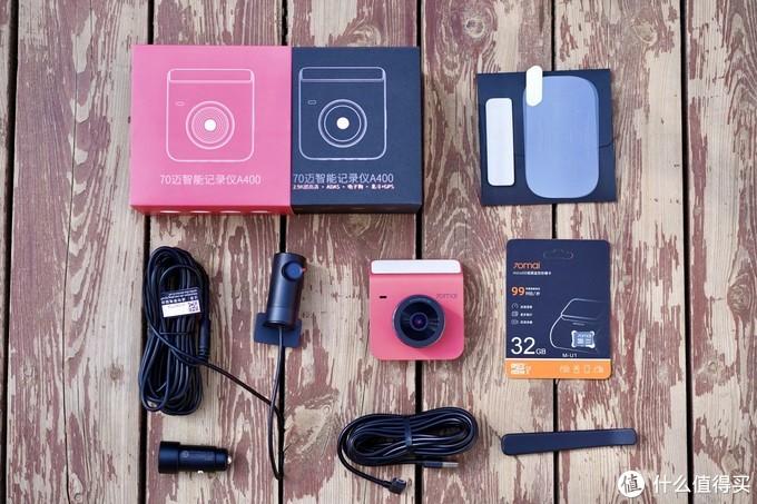 70迈记录仪魔方A400体验,高颜值+超清记录仪