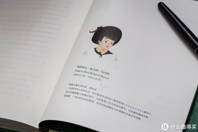 给孩子的阅读礼物-果麦文化的《神秘花园》《小公主》