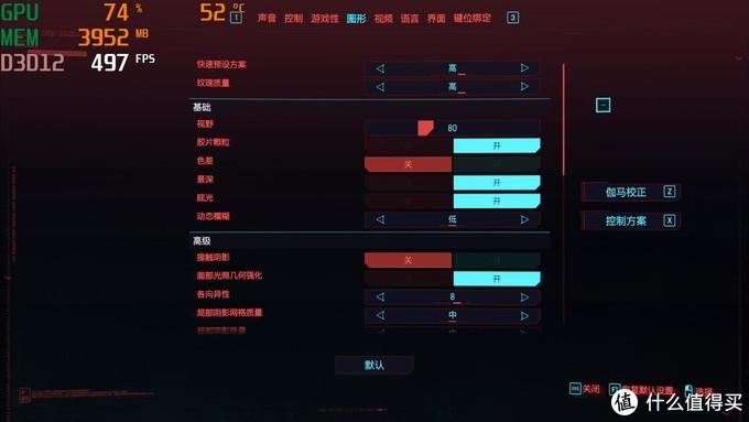2K分辨率游戏之王,盈通RX6700XT六道兵甲评测