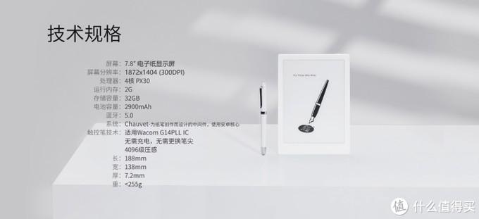 【视频评测】最强手写电子纸 超级笔记SUPERNOTE A6X