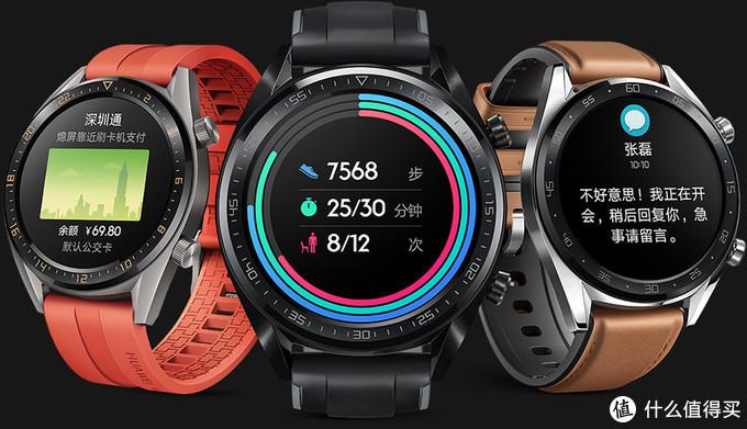 运动体感通话续航,哪个功能最撩人-市售智能手表大盘点