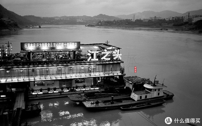 宜宾江之头,自贡也算是长江这棵大树上的硕果