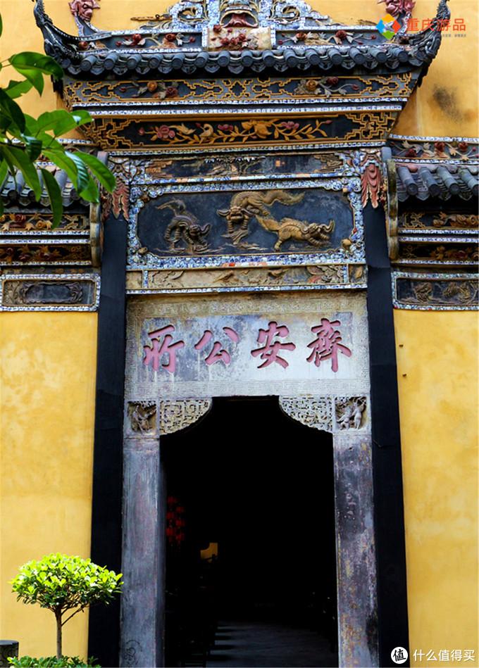 重庆湖广会馆:三百年禹王宫,花上亿元修复,成为热门婚礼举办地