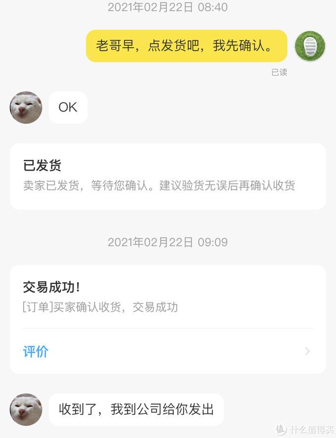 闲鱼高阶(血亏)玩法:2300几乎全新港版iPhone Xs Max,499苹果手表3代