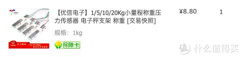 如何让你的 小飞鹰/小富士 磨豆机 变高端 - 定量磨豆改造