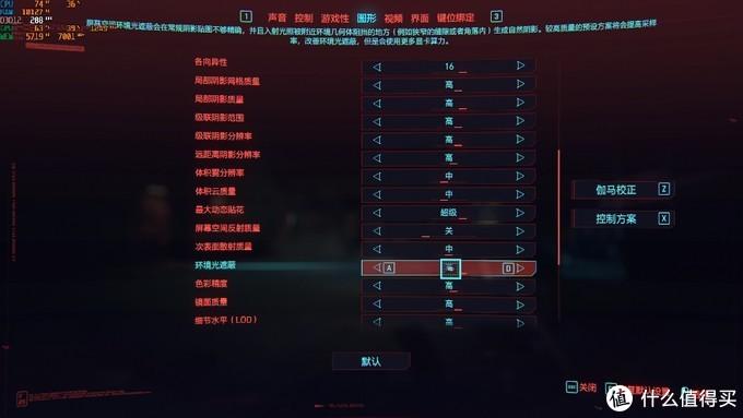 性价比30系游戏本——惠普暗影精灵6 Pro测评
