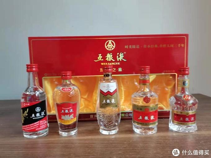 不同时期的五粮液酒风格不同,今天来解惑梳理一下