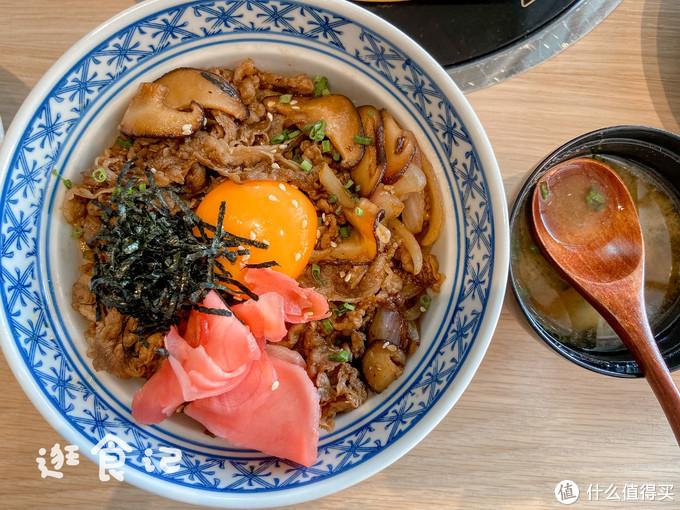 【牛肉饭】38 Rmb