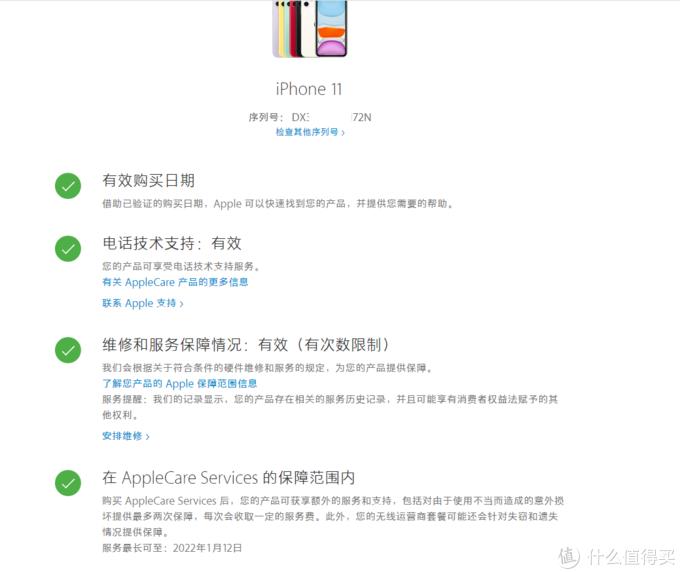 闲话篇:手机行业碎碎念(十一)