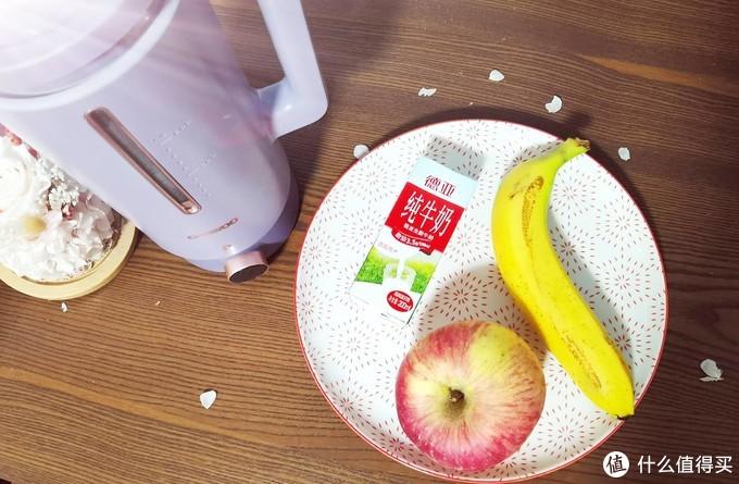 破壁机到底怎么用?零失败10款懒人必备食谱,随时随地健康养生!