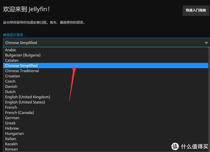 3分钟部署Jellyfin开启硬解,打造最好用的家庭影音中心,免费!Emby、Plex靠边下