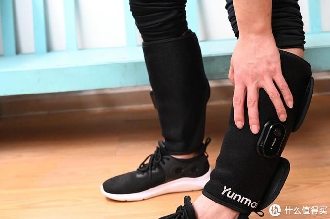 帮你轻松提升运动效率,每天更快完成健身目标,云麦智能提效塑腿带体验