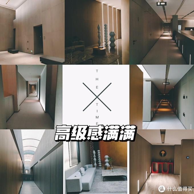 我花549元在杭州最高端的澡堂子洗了个澡