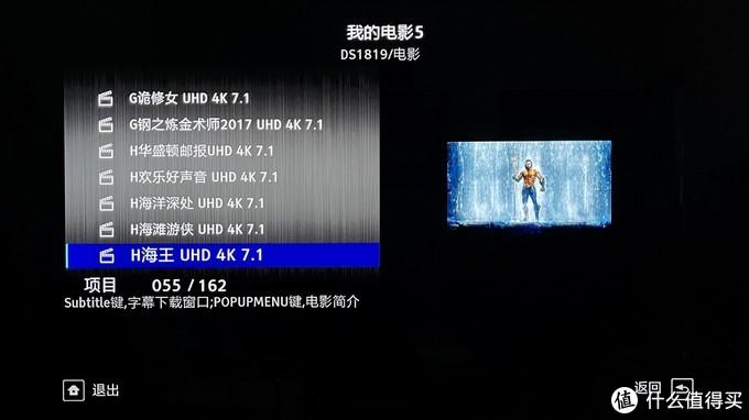 4K音画力作 先锋UDP-LX500上手试玩
