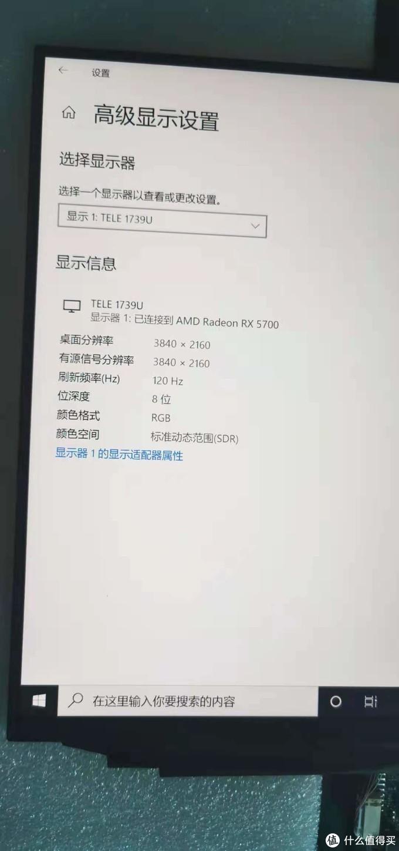 值得购买的4K/120HZ显示器。