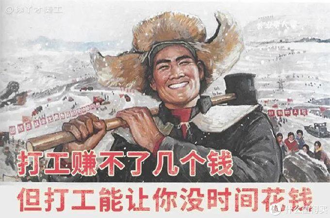 横琴臻享一生,打工人的养老金
