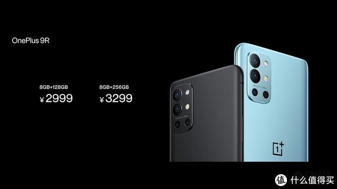 一加9R来袭,售2999元起 质感与游戏达到了完美平衡