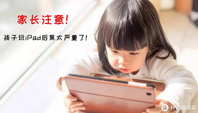 两百元就能给孩子请多个老师,5年在线免费教育!是什么梗?