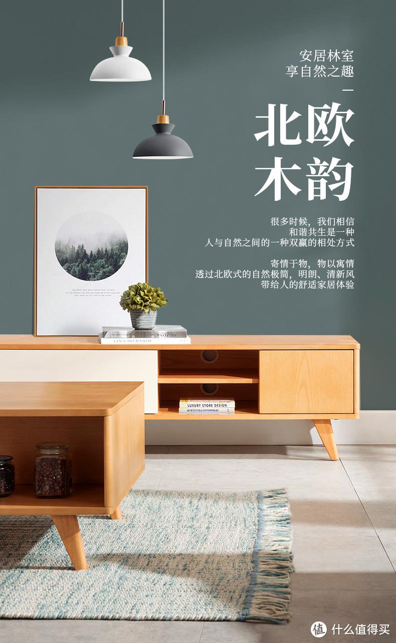 不止有沙发!创造温馨家庭环境,芝华仕实木家具清仓特价清单~