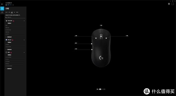罗技狗屁王二代G PRO X SUPERLIGHT游戏鼠标开箱上手体验