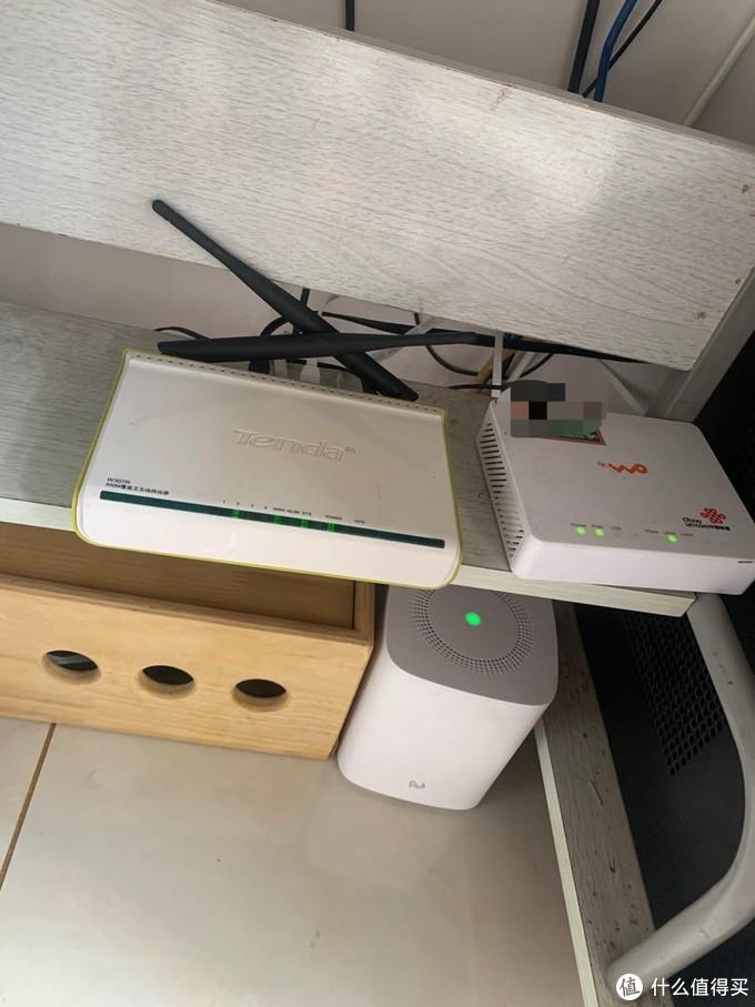 锐捷星耀AX32Pro的lot设置