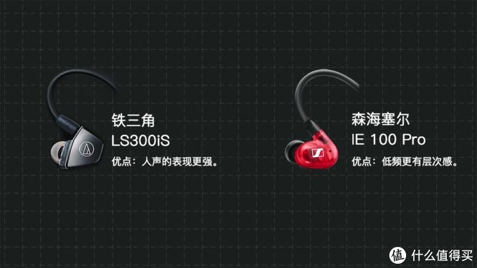 融合监听和便捷取向,森海塞尔IE 100 Pro监听耳机开箱评测