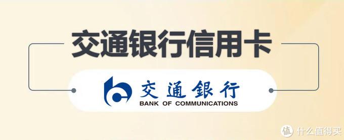 京东银行优惠合集(4月)