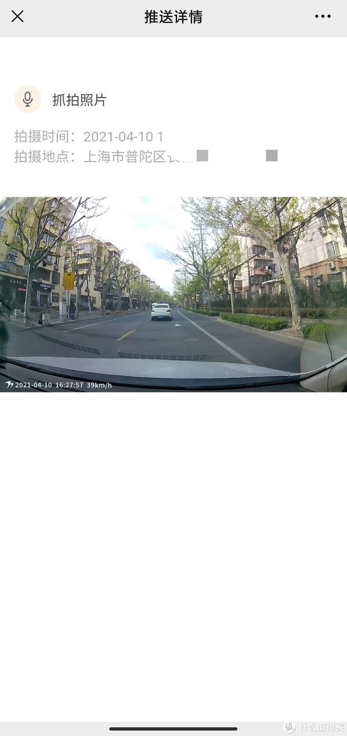 这款行车小助手,让驾车更省心