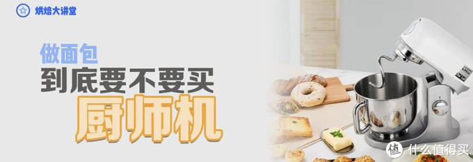 做面包,从了解基础工具开始!19款自用面包烘焙工具必备清单推荐!