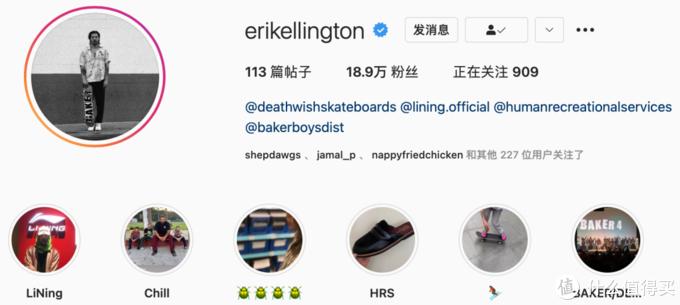Erik Ellington的李宁签名板鞋夏季发布,队员不止一位!(国内独家资讯)