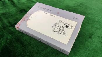"""新书快递 篇五:老""""新北京人""""张恨水"""