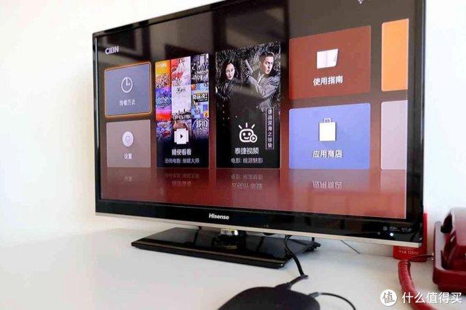 性价比之王再升级,泰捷WE60C升级版电视盒子体验
