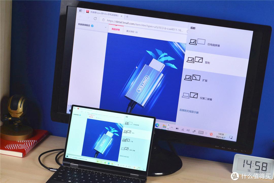 笔记本屏幕太小,入手type-C转HDMI线,不用外接电源也能投射大屏