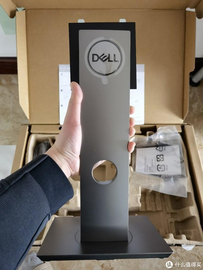 横竖屏自由搭配,戴尔Dell P2419H护眼显示器开箱体验