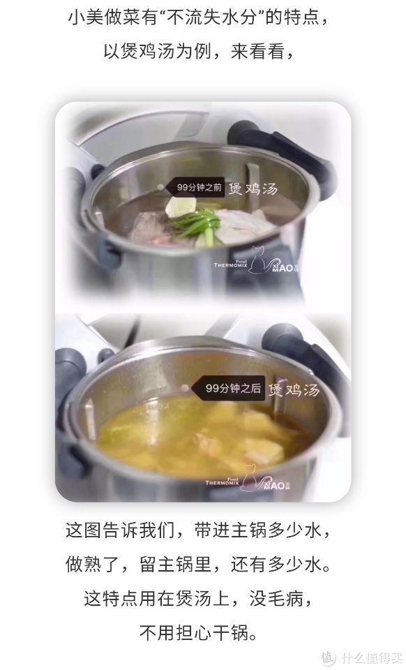 从豆浆机开始的,那些年被美善品干掉的锅具们……