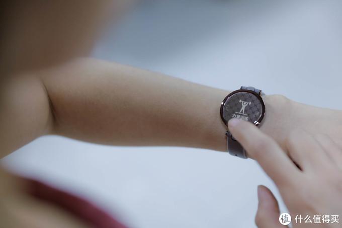 轻运动时尚手表佳明Lily,我的健康管家,更懂女性的智能手表