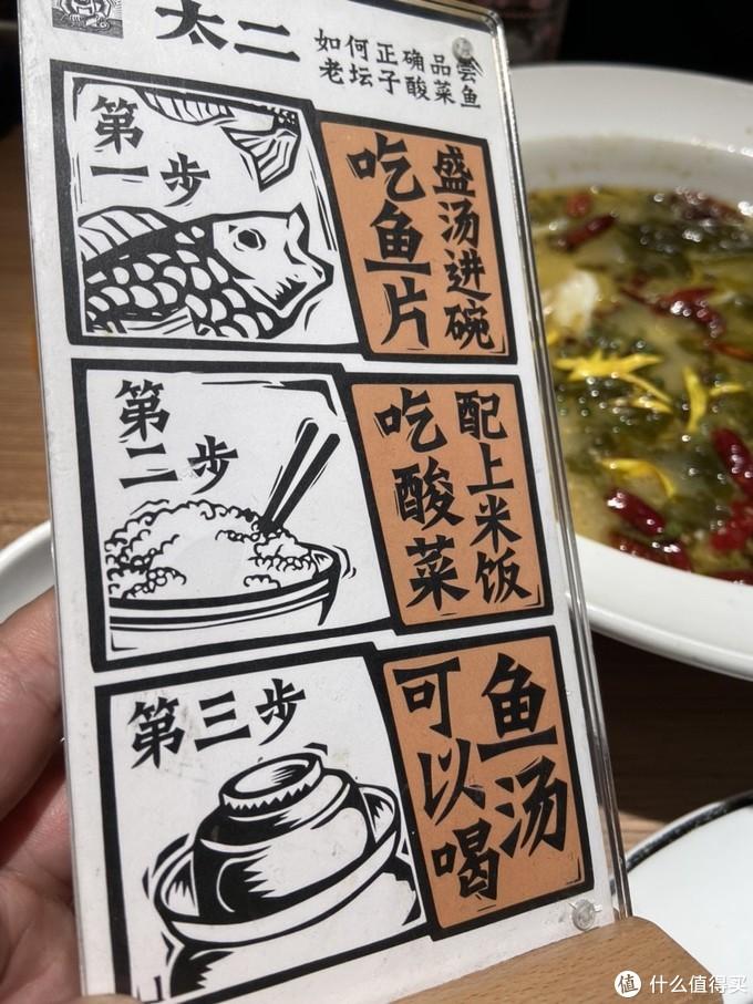 白米饭售价5元一小碗还装不满?这家常年排队的酸菜鱼餐厅太二了