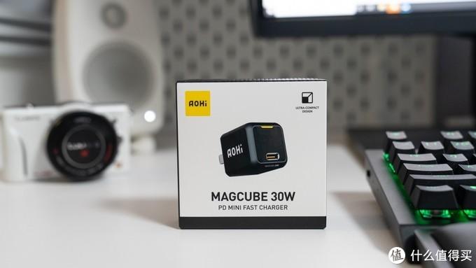 """这条""""鲶鱼""""有点猛,小、快、安全、智能可得兼的AOHI Magcube30w充电器"""