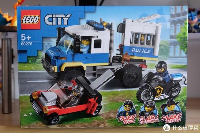 气派的运输车——LEGO 乐高 城市系列60276 囚犯运输车